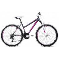 Bicicleta Capriolo Monitor FS Lady 26 argintiu/alb/roz 43 cm