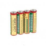 Baterie TOSHIBA R3 (AAA)