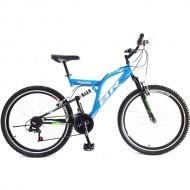 """Bicicleta BR Thunder 26"""" cu suspensie - albastru"""