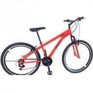 "Bicicleta BR Inspire 26"" - rosu"