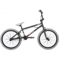 "Bicicleta BMX HARO 20"" Downtown DLX 20.3TT negru mat"