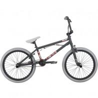 "Bicicleta BMX 2018 HARO 20"" Downtown DLX 20.3TT negru mat"