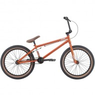 "Bicicleta BMX HARO 20"" Boulevard 20.5TT cupru lucios"