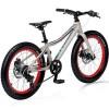 """Bicicleta CROSS Rebel Girl 20"""" alb/rosu 28 cm"""