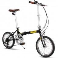 """Bicicleta pliabilă PEGAS Teoretic 7S 16"""" negru"""
