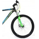 "Bicicleta ULTRA Agressor 26"" negru/verde neon/albastru 44 cm"